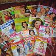 Отдается в дар Журналы для мамочек и не только…