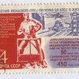 Отдается в дар марочки СССР, 1970 г.