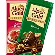 Отдается в дар Две шоколадки «Alpen Gold» клубника с йогуртом и молочный с фундуком