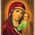 Отдается в дар Икона Казанской Божьей Матери.
