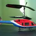 Отдается в дар Вертолёт радиоуправляемый