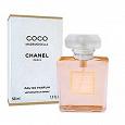 Отдается в дар Духи Chanel Coco Mademoiselle