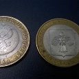 Отдается в дар Монеты серии РФ с крыльями