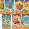 Отдается в дар календарики гороскоп