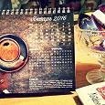 Отдается в дар Календарь настольный на 2016 год.