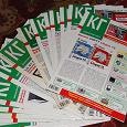 Отдается в дар Журналы компьютерная газета