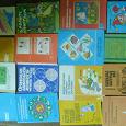 Отдается в дар Книги по методике воспитания и обучения детей дошкольного возраста