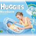 Отдается в дар Подгузники для новорожденных