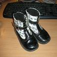 Отдается в дар обувь осень-лето