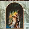 Отдается в дар Книга Дж.Толкиен «Властелин колец»