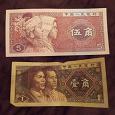 Отдается в дар китайская денюжка