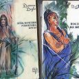 Отдается в дар Книги серии «Библиотека приключений»