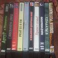 Отдается в дар DVD диски с фильмами, играми и софтом