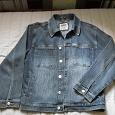 Отдается в дар Мужская джинсовая куртка