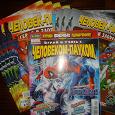 Отдается в дар Журналы и плакаты «Человек-Паук»