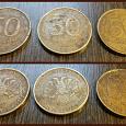 Отдается в дар Монеты Россия 1993 год