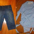 Отдается в дар Бриджи джинсовые 48р и кофта с запахом 46-48