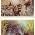 Отдается в дар Исаков А. животные открытки 1989г.