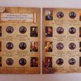 Отдается в дар 2 рубля «Полководцы и герои Отечественной войны 1812 года». (6)