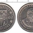 Отдается в дар маврикий 1 рупия 2012 года