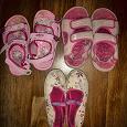Отдается в дар Обувь девочке 29-30 размер