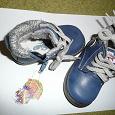 Отдается в дар Новые ботиночки на 1,5 года