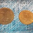 Отдается в дар Монеты 1992 и 1993 года