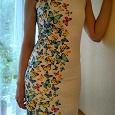 Отдается в дар летнее платье 44-46