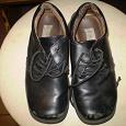 Отдается в дар Школьные туфли для мальчика 33 раз