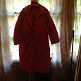 Отдается в дар Зимнее новое пальто пуховик 56 размер