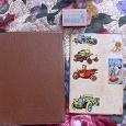 Отдается в дар Альбомы для марок -коричневый и малютка
