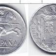 Отдается в дар Монетка Испании