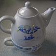 Отдается в дар чайник+чашка «Эгоист»