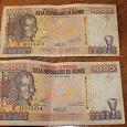 Отдается в дар 1000 франков Гвинеи