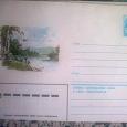 Отдается в дар Советские конверты