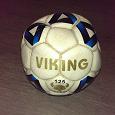 Отдается в дар Футбольный мяч