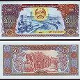 Отдается в дар Лаос. 500 Кип — 1988 г.
