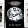 Отдается в дар 3 книги Пауло Коэльо