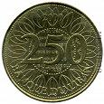 Отдается в дар 250 лир Ливан