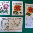 Отдается в дар Чешские марки коллекционерам