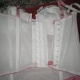 Отдается в дар корсет женский белый с розовыми бретелями и вышивкой