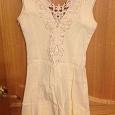 Отдается в дар Платье бежевое размер 40-42