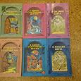 Отдается в дар Книги для чтения для начальной школы