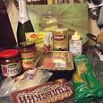 Отдается в дар Набор продуктов для субботнего ужина«Зимней ночью в Сорренто»