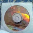 Отдается в дар Windows XP Professional (Лицензия)