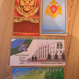 Отдается в дар открытки политически-административно-географические
