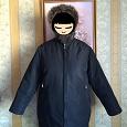 Отдается в дар Куртка мужская, осень-зима. Размер 56-58.