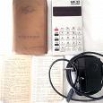 Отдается в дар Калькулятор «электроника МК33»
