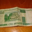 Отдается в дар купюра белоруссия