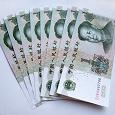 Отдается в дар Боны юани Китай